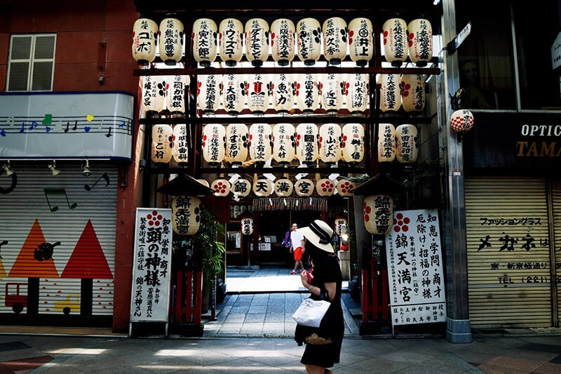 Shrine in Tokyo. Read about how to find cheap accomodations in Japan and how to find cheap food in Japan.