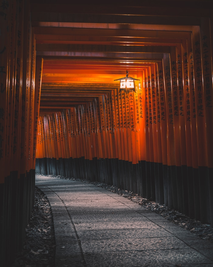 Photo of the Fushimi Inari shrine in Kyoto Japan, one of the best shrines to visit in Kyoto. Read more tips about the best temples and shrines in Kyoto! #kyoto #asia #travel #japan