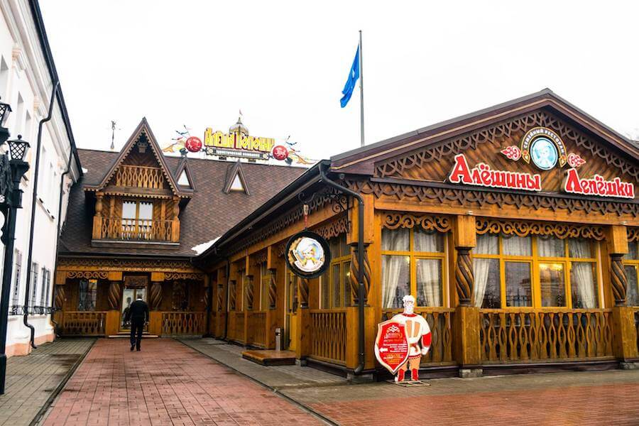 Alesha Popovich Dvor, one of the historic hotels in Yaroslavl, Russia. This hotel has a beautiful wooden exterior!