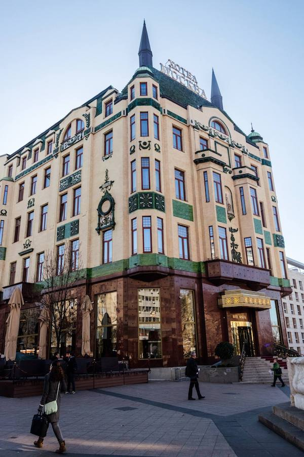 Hotel Moscow, one of the most iconic places to stay in Belgrade. This 5* hotel in Belgrade is famous! #travel #belgrade #serbia