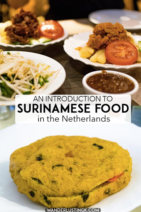 Interested in trying some different food in the Netherlands? An introduction to Surinamese food (Surinaams eten) in the Netherlands with the best Surinamese dishes to try in the Netherlands and where to eat Surinamese food in the Netherlands! #travel #food #suriname #nederland #netherlands