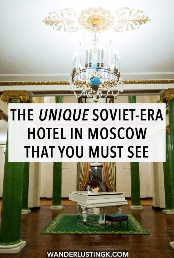 Looking for where to stay in Moscow? This accidental Wes Anderson Soviet-era hotel in Moscow, Russia is definitely worth checking out! Click to see photos of this historic hotel in Moscow. #moscow #russia #hotel #travel #westanderson