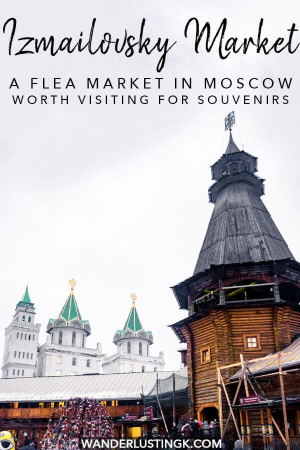 Looking for cool souvenirs in Russia? Be sure to head to the Izmailovsky Market in Moscow, one of the best flea markets in Moscow for authentic Soviet-era items.  Read tips for visiting this unique market in Moscow! #travel #russia #moscow
