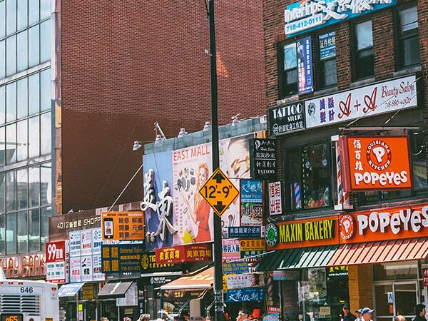 Busy street with signs in Chinese in Flushing, one of the largest Chinatowns in the world!